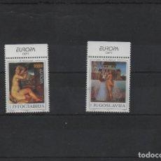 Sellos: SERIE COMPLETA NUEVA DE YUGOESLAVIA. TEMA EUROPA DE 1993. Lote 289768988