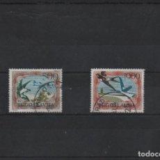 Sellos: SERIE COMPLETA AÉREA USADA DE YUGOESLAVIA. AÑ0 1985. Lote 289769778