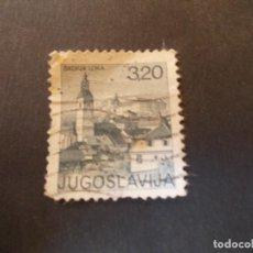 Sellos: SELLO YUGOSLAVIA. TURISMO SKOFJA LOKA 3,20 1975. Lote 291039468