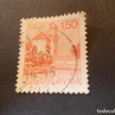Sellos: SELLO YUGOSLAVIA. TURISMO IGLESIA DE BIHAC 1,50 1976. Lote 291040403