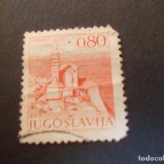 Sellos: SELLO YUGOSLAVIA. TURISMO IGLESIA DE SAN JORGE DE PIRAN 0,80 1972. Lote 291041693