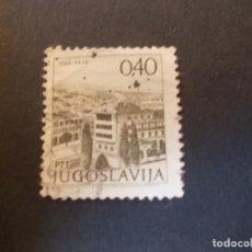 Sellos: SELLO YUGOSLAVIA. TURISMO EDIFICIOS MODERNOS EN PIC 0,40 1972. Lote 291042093