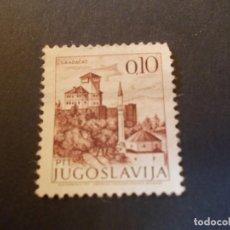 Sellos: SELLO YUGOSLAVIA. TURISMO CASCO O CIUDAD ANTIGUA DE GRADACAC 1972. Lote 291043463