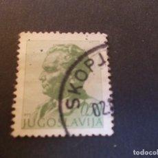 Sellos: SELLO YUGOSLAVIA. DICTADOR PRESIDENTE JOSIP BROZ TITO 0,50 1974. Lote 291045563
