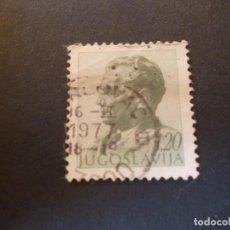 Sellos: SELLO YUGOSLAVIA. DICTADOR PRESIDENTE JOSIP BROZ TITO 1,20 1977. Lote 291045658