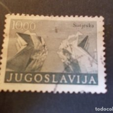 Sellos: SELLO YUGOSLAVIA. MONUMENTOS REVOLUCIONARIOS MONUMENTO A SUTJESKA 10,00 1981. Lote 291046083