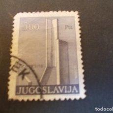Sellos: SELLO YUGOSLAVIA. MONUMENTOS REVOLUCIONARIOS MONUMENTO A BELCISTA 5,00 1974. Lote 291047018