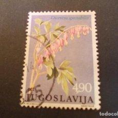 Sellos: SELLO YUGOSLAVIA. FLORES CORAZÓN DE MARÍA, FUMARIA, CORAZÓN DE SANGRE (DICENTRA SPECTABILIS) 1977. Lote 291047473