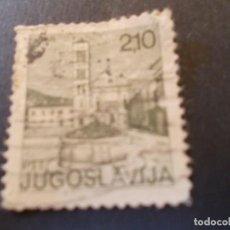 Sellos: SELLO YUGOSLAVIA. TURISMO FUENTE Y CATEDRAL DE SAN ESTEBAN. CIUDAD DE HVAR 2,10 1975. Lote 291404368