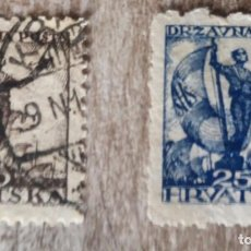 Sellos: YUGOSLAVIA 1919 - 2 SELLOS USADOS. Lote 291835998