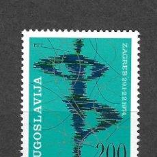 Sellos: YUGOSLAVIA 1974 SERIE COMPLETA ** MNH - 2/5. Lote 293819818