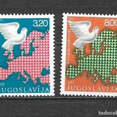 Sellos: YUGOSLAVIA 1975 SERIE COMPLETA ** MNH - 2/5. Lote 293819983
