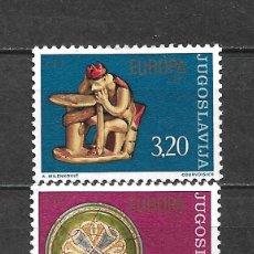 Sellos: YUGOSLAVIA 1976 SERIE COMPLETA ** MNH - 2/5. Lote 293820188