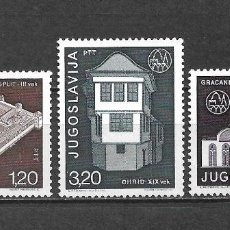 Sellos: YUGOSLAVIA 1976 SERIE COMPLETA ** MNH - 2/5. Lote 293820273