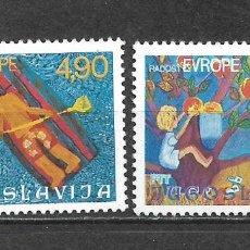 Sellos: YUGOSLAVIA 1977 SERIE COMPLETA ** MNH - 2/5. Lote 293820373