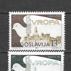 Sellos: YUGOSLAVIA 1980 SERIE COMPLETA ** MNH - 2/5. Lote 293821198