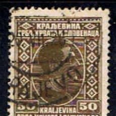 Sellos: YUGOSLAVIA // YVERT 171 // 1926-27 ... USADO. Lote 294099153