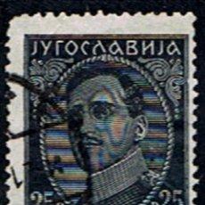 Sellos: YUGOSLAVIA // YVERT 210 A // 1931-38 ... USADO. Lote 294099318
