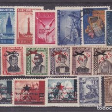 Sellos: FC3-219- YUGOSLAVIA. GRAN LOTE SELLOS NUEVOS VER 5 IMÁGENES. Lote 294483243