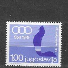 Sellos: YUGOSLAVIA Nº 1668(**). Lote 294577183