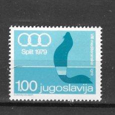 Sellos: YUGOSLAVIA Nº 1676 (**). Lote 294577398
