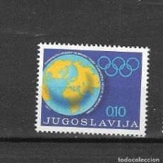 Sellos: YUGOSLAVIA Nº 1599A(**). Lote 294577673