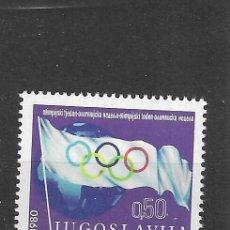 Sellos: YUGOSLAVIA Nº 1738 (**). Lote 294577843