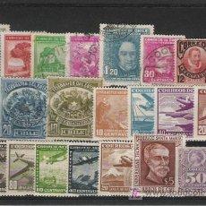 Stamps - CHILE BONITO LOTE DE SELLOS LOS DE LA FOTO - 3626394