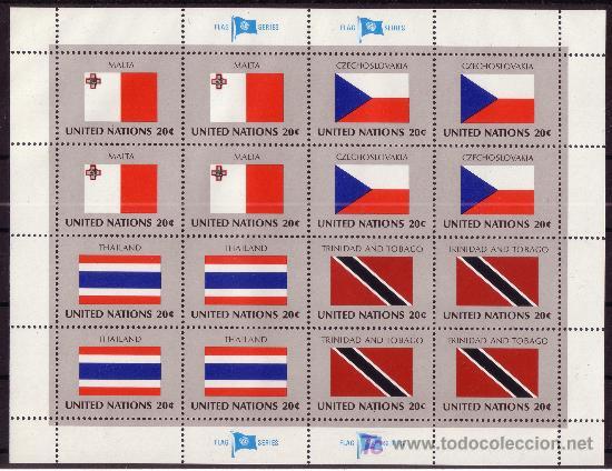 NACIONES UNIDAS MP 341/56*** - AÑO 1981 - BANDERAS DE LOS ESTADOS MIEMBROS (Sellos - Extranjero - América - Otros paises)