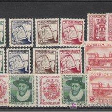 Stamps - CHILE PRECIOSO LOTE DE SELLOS - 4998811