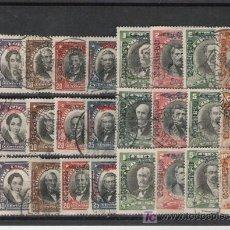 Stamps - CHILE GRAN LOTE DE SELLOS ALTO VALOR DE CATALOGO - 27414755