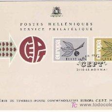 Sellos: EUROPA CEPT. Lote 26287357