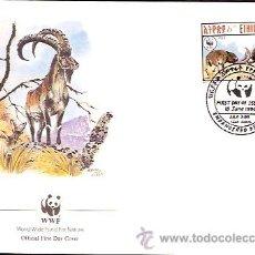 Sellos: WWF SERIE COMPLETA SOBRES OFICIALES PRIMER DIA ETIOPIA . Lote 26477921