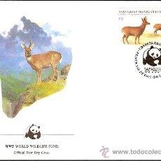 Sellos: WWF SERIE COMPLETA SOBRES OFICIALES PRIMER DIA CHILE. Lote 26314327