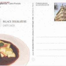 Sellos: CROACIA 2006. ENTERIO POSTAL TEMA ALIMENTACION. CARNE DE VACA ESTOFADA. Lote 2930435