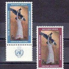 Sellos: NN.UU. NUEVA YORK 177/8 CON BANDELETA SIN CHARNELA, ESCULTURA, EL ARTE EN LA O.N.U.. Lote 11614393