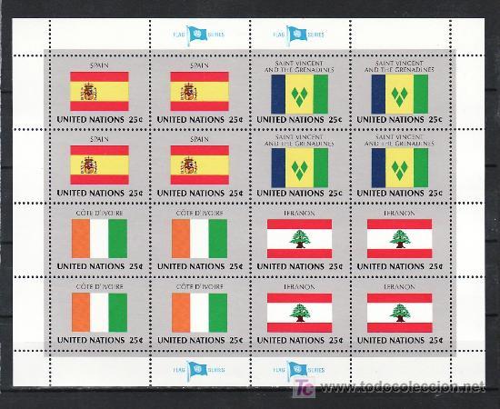 NN.UU. NUEVA YORK 521/4 MINIPLIEGO SIN CHARNELA, BANDERAS ESPAÑA, SAN VICENTE, COSTA MARFIL, LIBANO (Sellos - Extranjero - América - Otros paises)