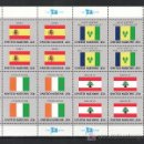 Sellos: NN.UU. NUEVA YORK 521/4 MINIPLIEGO SIN CHARNELA, BANDERAS ESPAÑA, SAN VICENTE, COSTA MARFIL, LIBANO. Lote 11282751