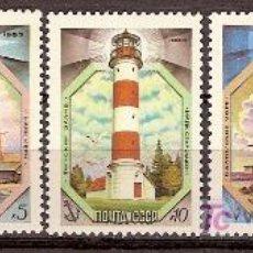 Sellos: URSS FAROS 1983 MUY BONITOS Y MUY BARATOS ***. Lote 10340480