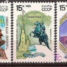 Sellos: URSS 1989 MONUMENTOS. Lote 18497488
