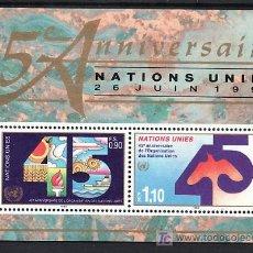 Sellos: NN.UU. GINEBRA HB 6 SIN CHARNELA, 45º ANIVERSARIO DE LAS NACIONES UNIDAS. Lote 10427900
