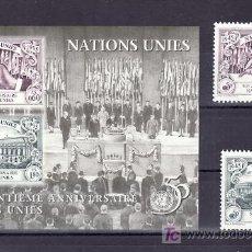 Sellos: NN.UU. GINEBRA 289/90, HB 7 SIN CHARNELA, MUSICA, 50º ANIVERSARIO DE LAS NACIONES UNIDAS,. Lote 11427892