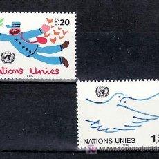 Sellos: NN.UU. GINEBRA 131/2 SIN CHARNELA, DIBUJOS. Lote 10428659