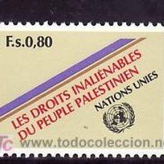 Sellos: NN.UU. GINEBRA 96 SIN CHARNELA, DERECHOS INALIENABLES DEL PUEBLO PALESTINO. Lote 10440958