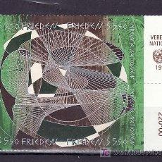 Sellos: NN.UU. VIENA 172/5 SIN CHARNELA, DIA INTERNACIONAL DE LA PAZ. Lote 10426180