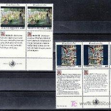 Sellos: NN.UU. VIENA 151/6 SIN CHARNELA, DECLARACION UNIVERSAL DE LOS DERECHOS HUMANOS. Lote 11417415