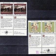 Sellos: NN.UU. VIENA 112/7 SIN CHARNELA, DECLARACION UNIVERSAL DE LOS DERECHOS HUMANOS. Lote 11456192