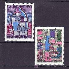 Sellos: NN.UU. VIENA 36/7 SIN CHARNELA, 35º ANIVERSARIO DECLARACION UNIVERSAL DE LOS DERECHOS HUMANOS. Lote 10427491