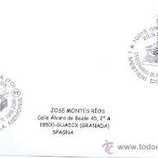 Timbres: ITALIA 2008. MATASELLO ESPECIAL.- CENTENARIO DE LA MAQUINA DE ESCRIBIR OLIVETTI. Lote 10826610