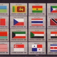 Briefmarken - NACIONES UNIDAS NEW YORK 341/56*** - AÑO 1981 - BANDERAS DE LOS PAISES MIEMBROS - 15381824